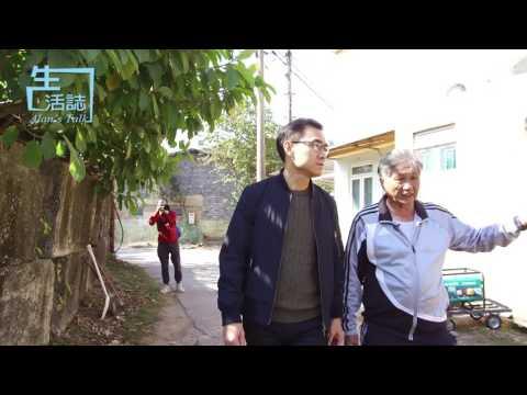 2017.03.10 到訪黑沙村了解居民水電問題