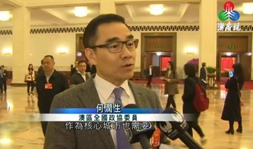 2019.03.10 有政協認為張曉明對澳門評價高(澳廣視新聞)