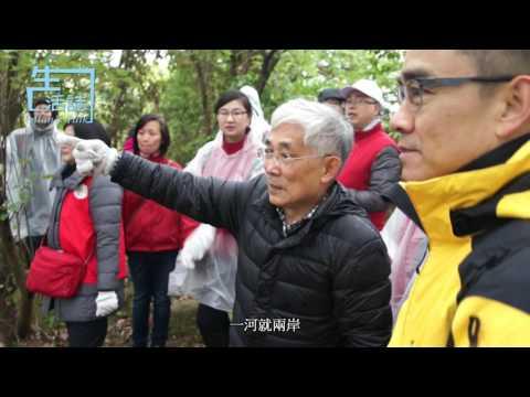 2017.03.03 與中銀青協了解青洲山