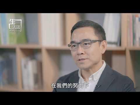 2017.07.15 何潤生議員第五屆立法會四年工作總結